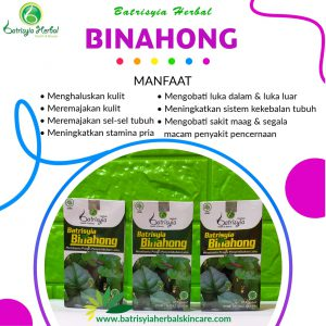 binahong batrisyia herbal skincare