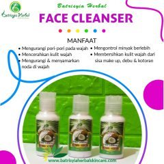 Face Cleanser – Milk Cleanser